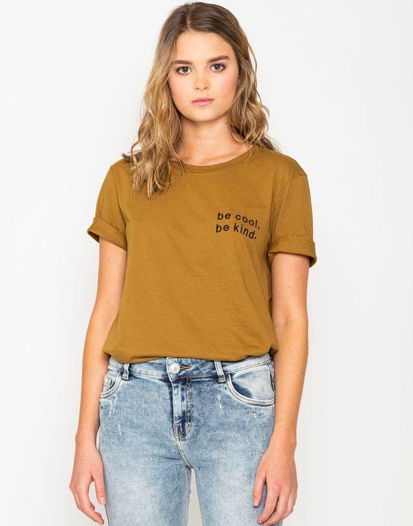 camiseta-180265-cafe-1